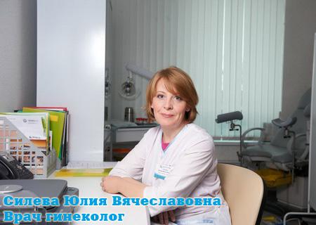 Стоматологическая поликлиника во владимире запись на прием